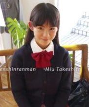 11歳小6竹下美羽ちゃんのイメージビデオ…